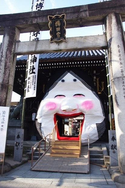 """Spring festival """"Setsubun"""" in Japan"""