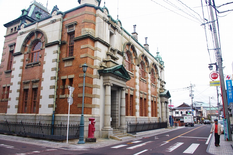 The exterior of the former Karatsu Bank Head Office.