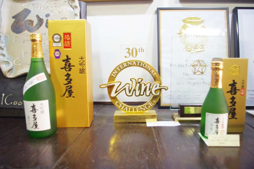 Kitaya won the championship at the International Wine Challenge (IWC) in 2013. A certificate and shield from the contest are displayed in the store.